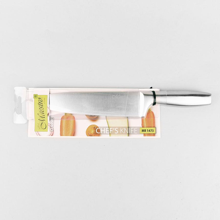 Кухарський ніж MR-1473