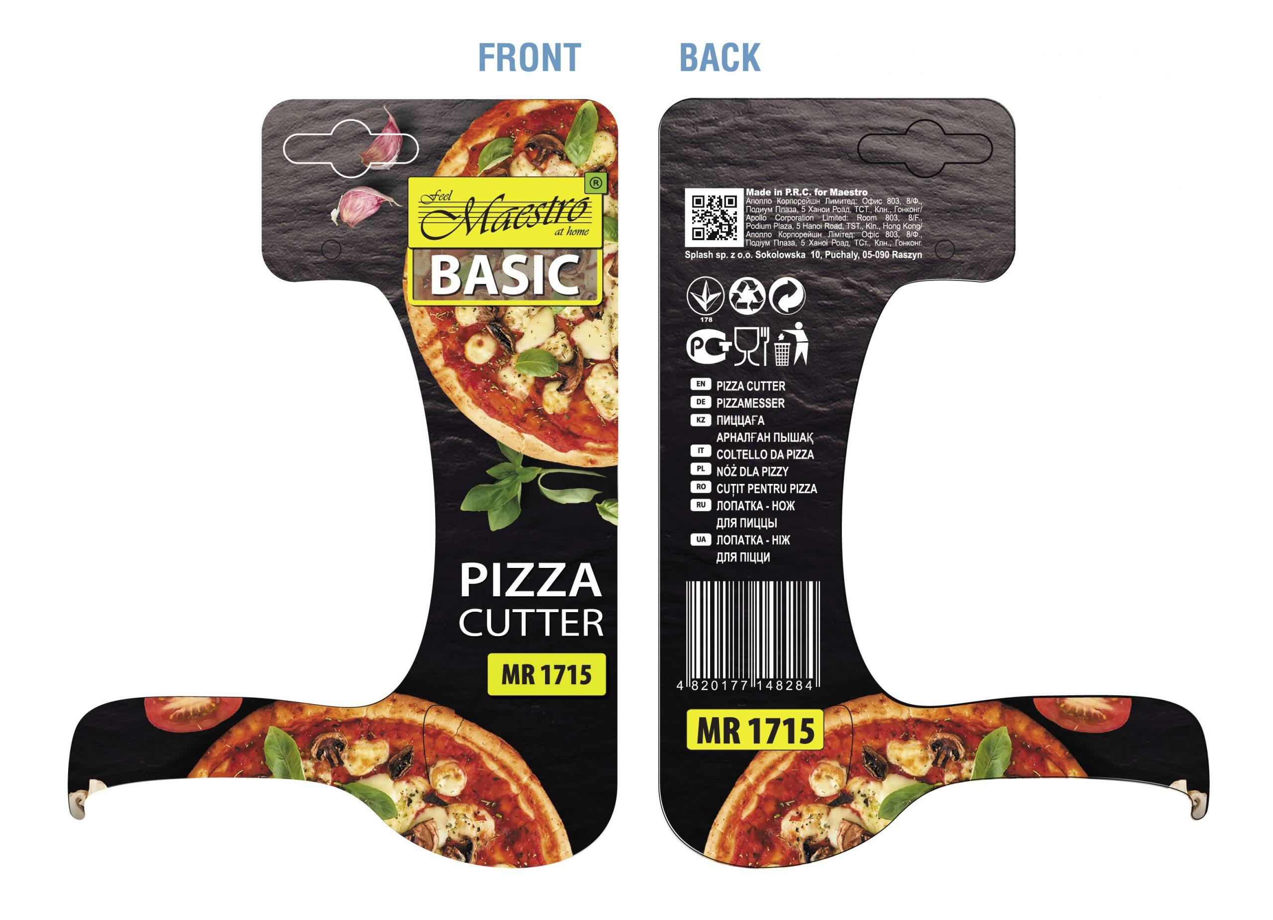Лопатка-ніж для піци MR-1715